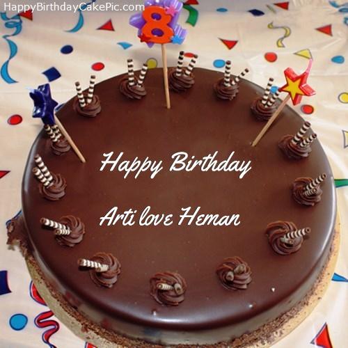Write Name On 8th Chocolate Happy Birthday Cake