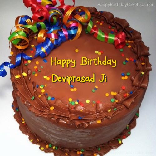 Cake Images With Name Prasad : Party Birthday Cake For Deviprasad Ji