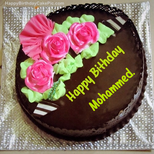 Mohammed Birthday Cake