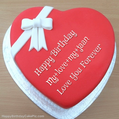 pink heart happy birthday cake for my love my jaan