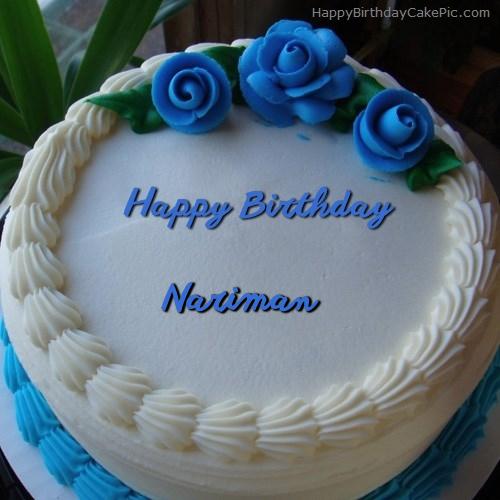 Birthday Ice Cream Cake With Name