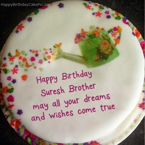 Wish Birthday Cake For Suresh Brother