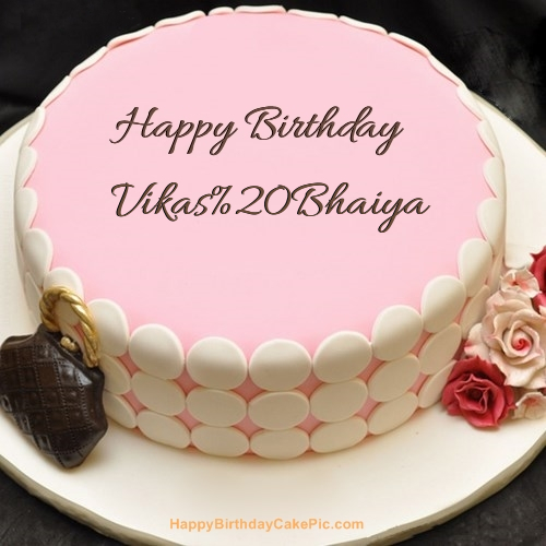 Birthday Cake Images With Name Vikas Dmost for