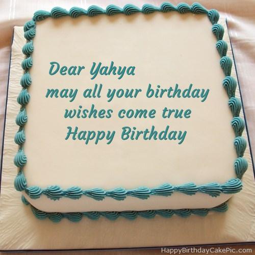 Happy Birthday Cake For Yahya