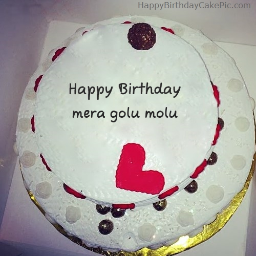 Round Happy Birthday For mera golu molu
